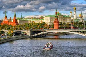 Екскурзия в Русия, юли 2018! Супер оферта от 1329 евро!!!