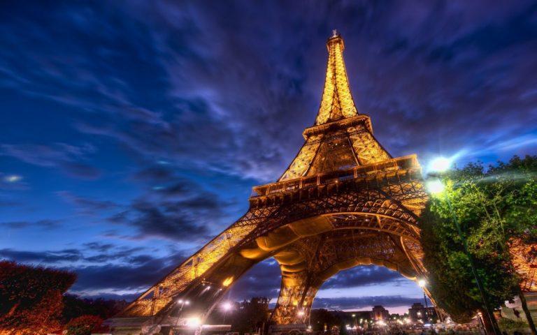 Екскурзии и почивки Франция