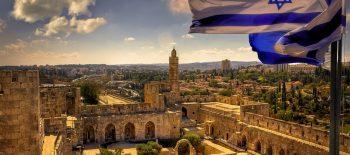 Екскурзия в Израел през април 2018! Супер оферта от 1448 лв!!!