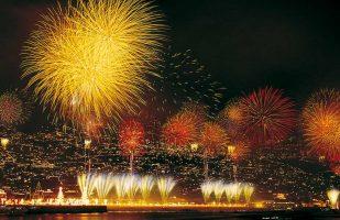Нова година в Мадрид! Пакетни цени от 890 лв /с полет, такси+багаж, 4 нощувки+закуски, панорамен тур/!!!