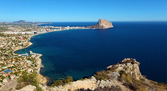 Испания / Почивки